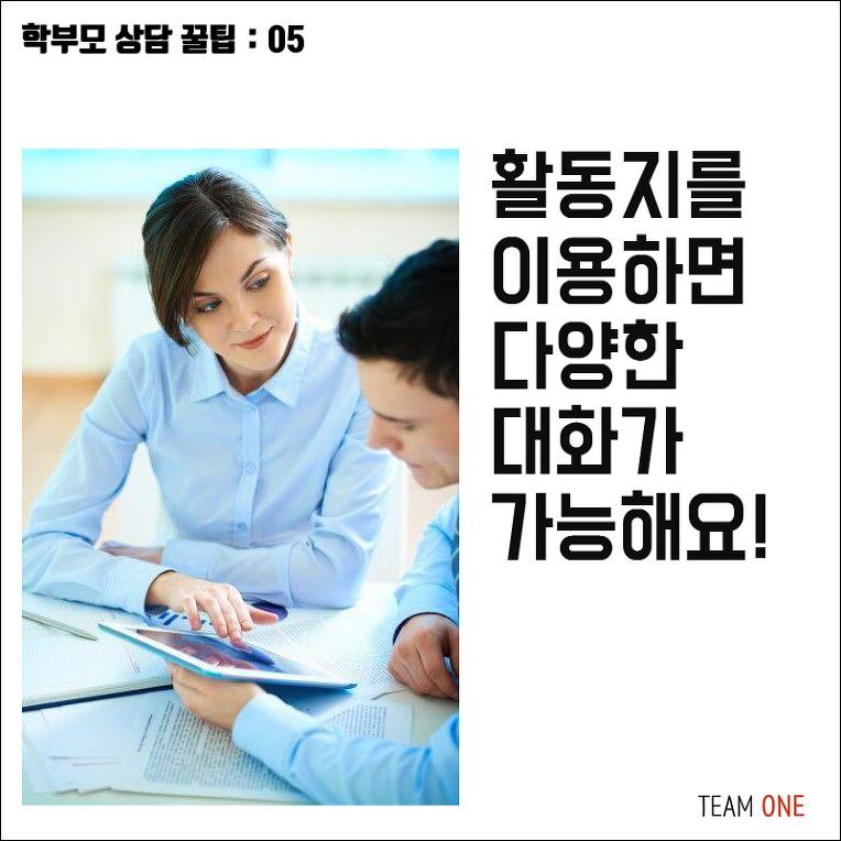 a0ac4e237b6575f510b473ca41f07211_1603797923_4475.jpg